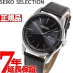 本日ゾロ目の日クーポン!ポイント最大23倍! セイコー セレクション SEIKO SELECTION ソーラー 腕時計 メンズ SBPX123