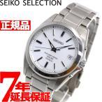 ポイント最大21倍! セイコー スピリット 電波 ソーラー 腕時計 メンズ SBTM213 SEIKO