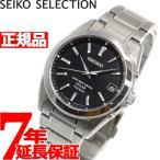 本日ポイント最大48倍!23時59分まで! セイコー スピリット 電波 ソーラー 腕時計 メンズ SBTM217 SEIKO