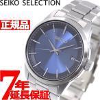 ショッピングSelection 本日ポイント最大21倍! セイコー セレクション SEIKO SELECTION 電波 ソーラー 腕時計 メンズ SBTM253