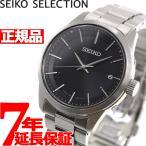 ポイント最大21倍! セイコー セレクション SEIKO SELECTION 電波 ソーラー 腕時計 メンズ SBTM255