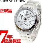 SEIKO SPIRIT クオーツ クロノグラフ 腕時計 メンズ シルバー SBTR009