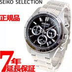 セイコー SEIKO スピリット SPIRIT 腕時計 メンズ クロノグラフ SBTR013