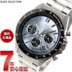 本日ゾロ目の日クーポン!ポイント最大26倍! セイコー セレクション SEIKO SELECTION 腕時計 メンズ クロノグラフ SBTR027