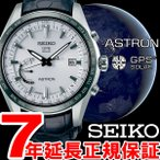 ポイント最大21倍! アストロン セイコー SEIKO ASTRON SBXB093