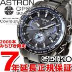 ニールならポイント最大40倍!12/4 23時59分まで! アストロン セイコー みちびき 限定モデル SEIKO ASTRON SBXB103
