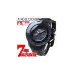 店内ポイント最大34.5倍!本日限定!エンジェルクローバー 腕時計 メンズ シークルーズ ダイバーズウォッチ SC47BBK-BK