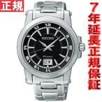 本日ポイント最大21倍! セイコー プルミエ 腕時計 メンズ ペアウォッチ SCJL003 SEIKO