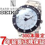 ポイント最大34倍!11日23時59分まで! セイコー スピリット ナノ・ユニバース 限定モデル 腕時計 メンズ 自動巻き メカニカル SCVE021 SEIKO