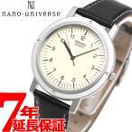 本日ポイント最大21倍! セイコー セレクション SEIKO SELECTION 流通限定モデル 腕時計 メンズ SCXP107
