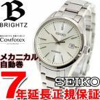 セイコー ブライツ 腕時計 メンズ 自動巻き メカニカル SDGM001 SEIKO BRIGHTZ...