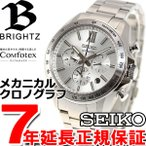 ポイント最大25倍!本日5日23時59分まで! セイコー ブライツ 腕時計 メンズ 自動巻き メカニカル クロノグラフ SDGZ001 SEIKO