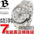 ポイント最大25倍!本日5日23時59分まで! セイコー ブライツ 腕時計 メンズ 自動巻き メカニカル クロノグラフ SDGZ009 SEIKO