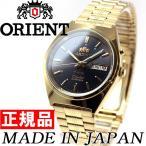 本日ポイント最大21倍! オリエント 逆輸入 腕時計 メンズ/レディース 自動巻き 海外モデル SEM0801HB8 ORIENT