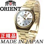 本日ポイント最大31倍!24日23時59分まで! オリエント 逆輸入 腕時計 メンズ/レディース 自動巻き 海外モデル SEM0B01CW8 ORIENT