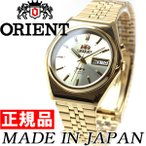 ポイント最大25倍!23時59分まで! オリエント 逆輸入 腕時計 メンズ/レディース 自動巻き 海外モデル SEM0B01DC8 ORIENT