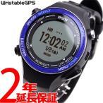 本日ポイント最大12倍! エプソン リスタブルGPS ランニングギア EPSON WristableGPS 腕時計 SF-850PS