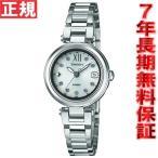 カシオ CASIO シーン SHEEN 電波 ソーラー 腕時計 レディース SHW-1504D-7AJF