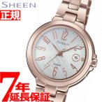 ポイント最大21倍! カシオ シーン CASIO SHEEN 電波 ソーラー 電波時計 腕時計 レディース SHW-5100CG-7AJF