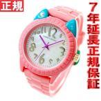 ソフトバンク&プレミアムでポイント最大25倍! ツモリチサト 腕時計 レディース SILCAD10 tsumori chisato