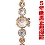 ソフトバンク&プレミアムでポイント最大25倍! ツモリチサト 腕時計 レディース SILCAH02 tsumori chisato