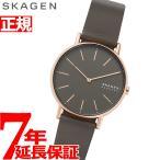 店内ポイント最大24倍!スカーゲン SKAGEN 腕時計 レディース SKW2794