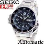 ソフトバンク&プレミアムでポイント最大25倍! セイコー5 スポーツ SEIKO5 逆輸入 腕時計 ダイバー 自動巻き メカニカル SKZ209J1(SKZ209JC)