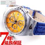 セイコー SEIKO 腕時計 メンズ ジウジアーロ デザイン リミテッドエディション マッキナ スポルティーバ 流通限定モデル シエナ オレンジ SNAF83PC