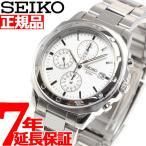 SEIKO セイコー 逆輸入 SEIKO セイコー 腕時計 メンズ  クロノグラフ SND187 逆...