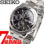 SEIKO セイコー 逆輸入 セイコー 腕時計 メンズ クロノグラフ SND191 逆輸入セイコー ...