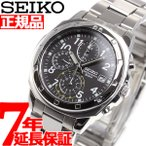 SEIKO セイコー逆輸入 SEIKO 腕時計 クロノグラフ SND195 逆輸入セイコー1/20計...