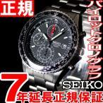 セイコー(SEIKO) 逆輸入 クロノグラフ SND253