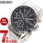 SEIKO セイコー 逆輸入 セイコー 腕時計 メンズ 逆輸入 セイコー クロノグラフ SND309...