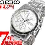 セイコー SEIKO 逆輸入 クロノグラフ セイコー SEIKO 腕時計 メンズ SND363 逆輸...