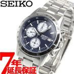 セイコー SEIKO 海外モデル SEIKO セイコー 逆輸入 腕時計 メンズ SEIKO セイコー...