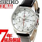 セイコー(SEIKO) 逆輸入 クロノグラフ SNDC87P2