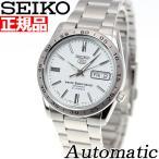 本日「5のつく日」はポイント最大20倍!23時59分まで! セイコー5 SEIKO5 逆輸入 腕時計 自動巻き セイコーファイブ SNKD97J1(SNKD97JC)