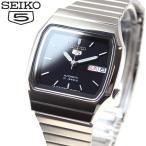 本日ポイント最大31倍!24日23時59分まで! セイコー5 SEIKO5 セイコーファイブ 腕時計 メンズ 逆輸入 自動巻き SNKX97J1(SNXK97JC)