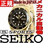ソフトバンク&プレミアムでポイント最大25倍! セイコー5 スポーツ SEIKO5 逆輸入 腕時計 自動巻き メカニカル SNZF22J1(SNZF22JC)