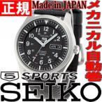 ポイント最大25倍! セイコー5 スポーツ SEIKO5 逆輸入 腕時計 自動巻き メカニカル SNZG15J1(SNZG15JC)