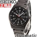本日ポイント最大21倍! セイコー5 スポーツ SEIKO5 逆輸入 腕時計 自動巻き メカニカル SNZG17J1(SNZG17JC)