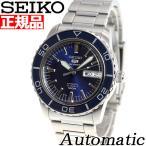 本日「5のつく日」はポイント最大25倍!23時59分まで! セイコー5 スポーツ SEIKO5 逆輸入 腕時計 自動巻き メカニカル SNZH53J1(SNZH53JC)