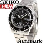 セイコー5 スポーツ SEIKO5 逆輸入 腕時計 自動巻き メカニカル SNZH55J1(SNZH55JC)