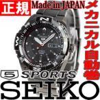 本日「5のつく日」はポイント最大20倍!23時59分まで! セイコー5 スポーツ SEIKO5 逆輸入 腕時計 自動巻き メカニカル SNZJ11J1(SNZJ11JC)