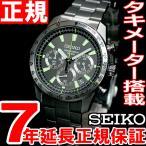 Yahoo!neelセレクトショップ本日ポイント最大30倍!12月14日23時59分まで! セイコー SEIKO 逆輸入 腕時計 クロノグラフ SSB027P1(SSB027PC)