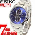 ポイント最大25倍! セイコー(SEIKO) 逆輸入 ソーラー 腕時計 クロノグラフ SSC085P1(SSC085PC)