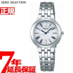 ショッピングSelection 本日ポイント最大21倍! セイコー セレクション SEIKO SELECTION 電波 ソーラー 腕時計 ペアモデル レディース SSDY023