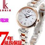 ルキア LUKIA 腕時計 LUKIA SAKURA Blooming限定 限定1 200本 ソーラー電波 チタンモデル ダイヤ入り白蝶貝文字盤 サファイアガラス プラチナダイヤシールド ワールドタイム機能付 SSQV052 レディース