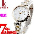 セイコー ルキア LUKIA Lady Gold SSQV060