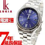 ニールならポイント最大40倍!12/4 23時59分まで! ルキア セイコー 限定モデル 電波ソーラー 腕時計 メンズ ペアウォッチ SSVH009 SEIKO